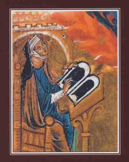 Hildegarde de Bingen. Détail d'une illustration du Livre des œuvres divines (vers 1230). Bibliothèque de Lucques