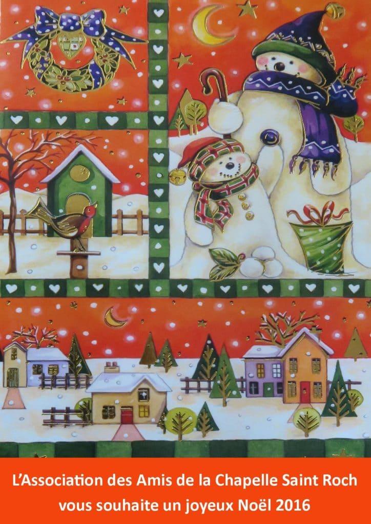 Carte de vœux pour Noël